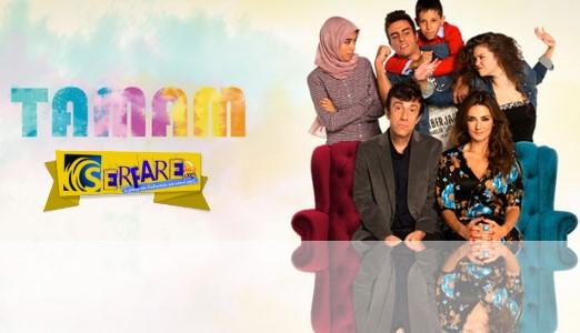 Ταμάμ - Επεισόδιο 22