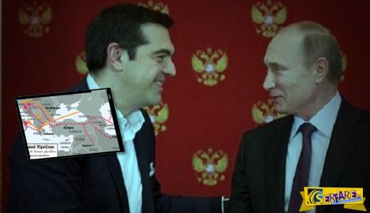 ΔΥΝΑΜΗ ΣΤΗΝ ΕΛΛΑΔΑ! Πούτιν: Θα χρηματοδοτήσουμε το Greek Stream!