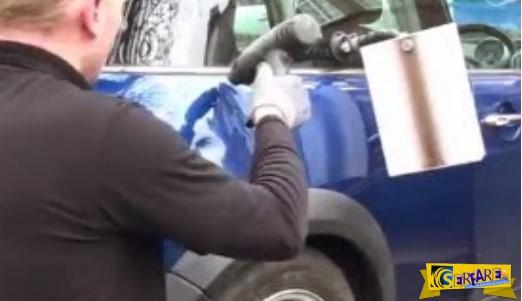 Έχετε βαθούλωμα στο αυτοκίνητό σας; Δείτε πως μπορείτε να το επισκευάσετε σε δύο λεπτά!