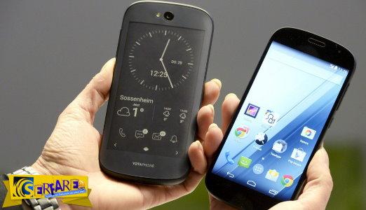 YotaPhone 2: Η ρωσική ναυαρχίδα- απάντηση στα δυτικά smartphones - έτοιμη να κατακτήσει την Κίνα!
