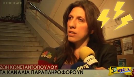 Νέος χαμός με Κωνσταντοπούλου: Γιατί επιτέθηκε σε δημοσιογράφους και κανάλια;