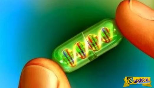 Το πιο ακριβό φάρμακο στον κόσμο κάνει 1.000.000 ευρώ! Δείτε τι θεραπεύει...