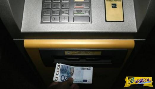 Αναλήψεις ΑΤΜ: Μέχρι πόσα θα μπορείτε να «σηκώσετε» από τις τράπεζες!