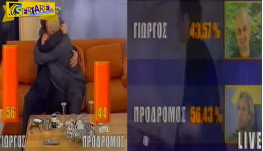 big-brother-ant1-2