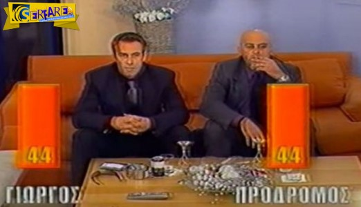 Big Brother Τσάκας, Πρόδρομος: Τελικά ποιος κέρδισε (;) Η επική γκάφα του ΑΝΤ1