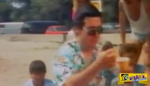 ΣΠΑΝΙΟ βίντεο: Πως διαφήμιζαν τον φραπέ τη δεκαετία του '80...