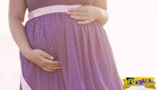 Την έκραξε όλο το Facebook: Η σοκαριστική ανάρτηση εγκύου - Δείτε τί γράφει για το παιδί της!