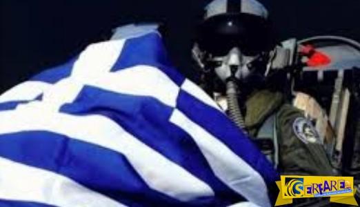 """Συγκλονιστικός ΕΛΛΗΝΑΣ Πιλότος θα σας κάνει να Κλάψετε: """"Κυνηγάω τον Τούρκο, σας χαρίζω τα ευρώ σας"""""""