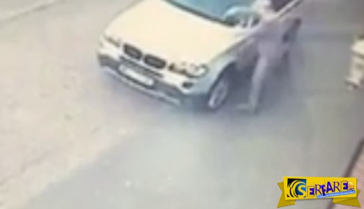 Εμπρηστής προσπαθούσε κάψει αυτοκίνητο και κατά λάθος παίρνει φωτιά και ο ίδιος!