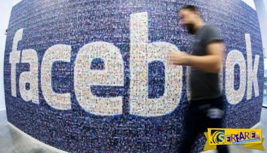 Νέα μεγάλη αλλαγή στο Facebook: Θα μπορείς πλέον να …