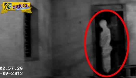 Απόδειξη ότι τα φαντάσματα υπάρχουν! Ελέγξτε εδώ τα Top 10 πιο στοιχειωμένα μέρη στη Γη ...