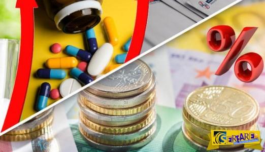 Έρχεται ο τριπλός ΦΠΑ: Ποια προϊόντα ακριβαίνουν και ποια θα γίνουν φθηνότερα!