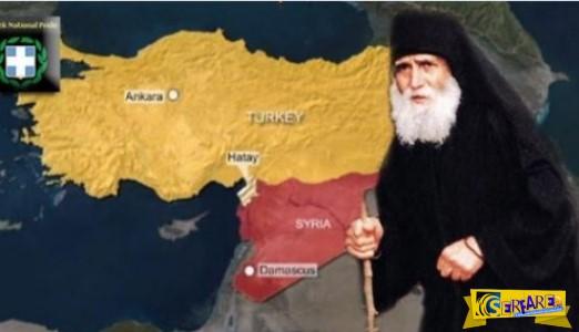 Γέροντας Παϊσιος - Ανατριχίλα: Τι προφήτευσε για Γ Παγκόσμιο Πόλεμο και Ελλάδα!
