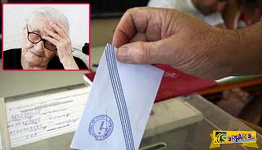 Οι γιαγιάδες και το δημοψήφισμα: Η φωτογραφία που σαρώνει στα social media!