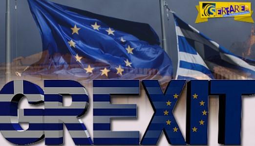 Πόσο θα κόστιζε ένα Grexit σε Ευρώπη και Γερμανία. Εγκεφαλικό