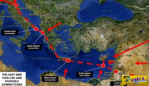 ΔΙΑΒΑΣΤΕ ΤΟ ΟΛΟΙ: Γιατί θέλουν να μας ξεκάνουν μέσω μνημονίου; Δείτε τι σημαίνει για αυτούς η Ελλάδα …