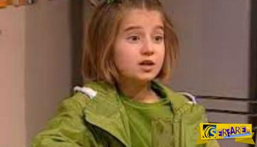 Θυμάστε τη Λίλα από το Άκρως Οικογενειακόν; Δείτε πως είναι σήμερα!