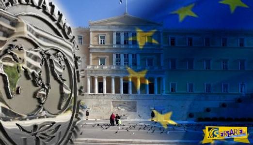 Τι θα συμβεί στην Ελλάδα την Τετάρτη σύμφωνα με το ΔΝΤ