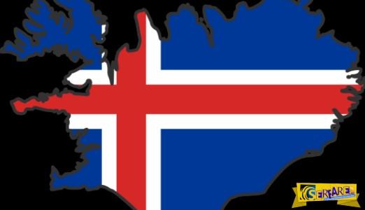 Πώς το ΟΧΙ στο δημοψήφισμα έσωσε την Ισλανδία από την καταστροφή!