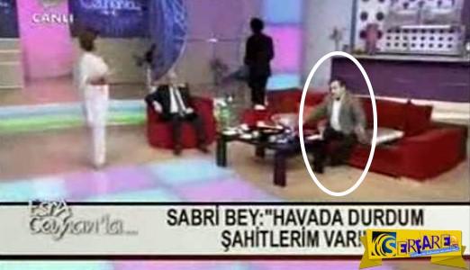 Καλεσμένος σε εκπομπή στην Τουρκία τρελάθηκε στα αλήθεια και… δείτε τι έγινε στο στούντιο!