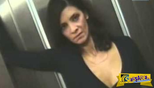 Κατερίνα Λέχου: Το βίντεο με το αέρισμα στο ασανσέρ που τρέλανε κόσμο!