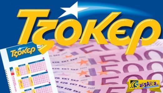 Κλήρωση Τζόκερ 31/05/2015: Βρέθηκε ο υπερτυχερός των 9,5 εκατ ευρώ. Ποια τα τυχερά νούμερα ...
