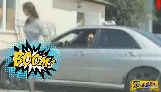 Η κουκλάρα σήκωσε τη φούστα αλλά δεν υπολόγισε τον οδηγό…