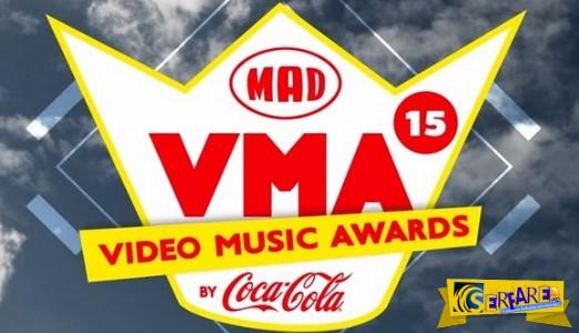 Φιάσκο τα φετινά MAD Video Music Awards! Δείτε ποιες δυνατές παρουσίες δε θα εμφανιστούν...