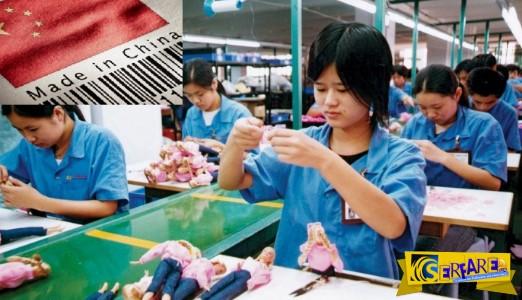 Απαγορευμένα τα προϊόντα Made in China: Γιατί είναι επικίνδυνα;