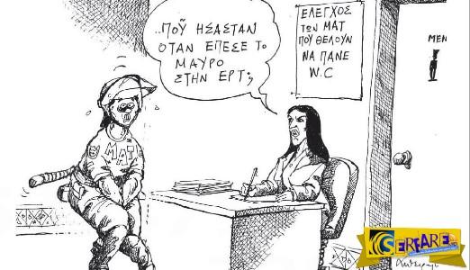 matatzis-zoi-konstantopoulou-full