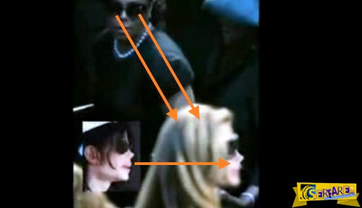 Ο Michael Jackson ζει: Παρακολούθησε την κηδεία του μεταμφιεσμένος σε γυναίκα!