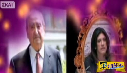 Ξεφτίλες ή αδικημένοι; Το βίντεο - απάντηση του ΣΚΑΪ για την Ζωή Κωνσταντοπούλου. Δείτε τό και βγάλτε τα συμπεράσματά σας ...