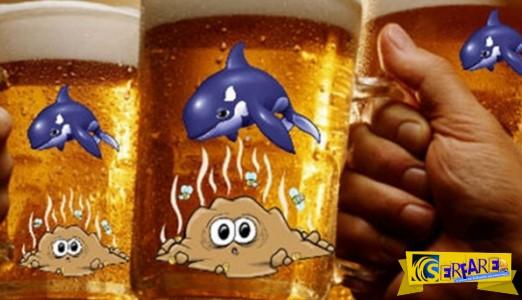 Τώρα πια τα είδαμε όλα, μπύρα από όρχεις φάλαινας!