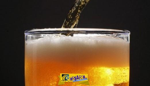 Δεν θα ξαναπιείτε μπύρα μετά απ' αυτό το άρθρο! Διαβάστε τί περιέχει, τί προκαλεί στην υγεία και θα καταλάβετε…