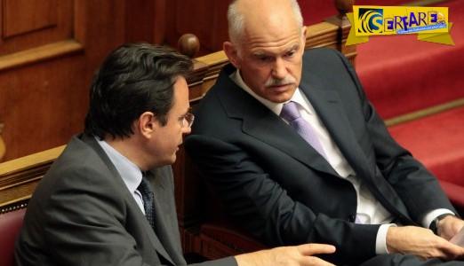 Αποκάλυψη βόμβα: «Η Ελλάδα μπορούσε να σωθεί το 2009 και ο Παπανδρέου αρνήθηκε»