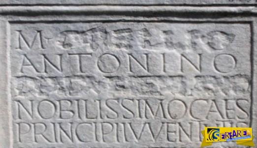 Η πιο τρομερή τιμωρία: Οι Ρωμαίοι διέγραφαν ανθρώπους από την ιστορία!