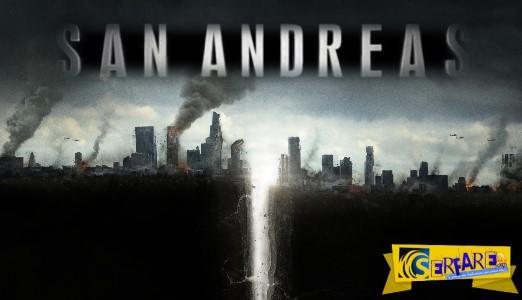 San Andreas: Επικίνδυνο Ρήγμα!