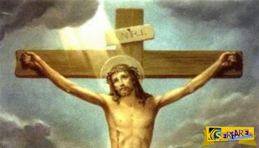Πάπυρος 1.200 ετών ανατρέπει τα πάντα για τη Σταύρωση Του Ιησού!