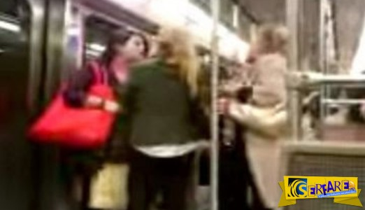 Άγριος τσακωμός στο Μετρό ανάμεσα σε Ελληνίδα και Αλβανίδα!