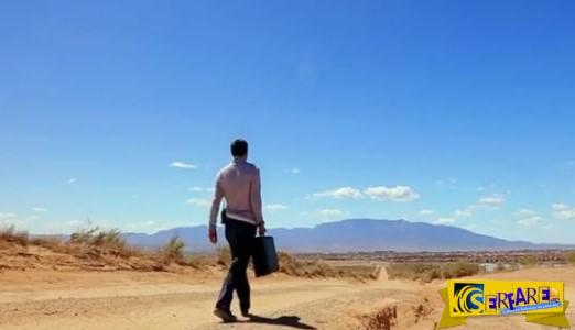 Έρχεται «η βαλίτσα» το Αμερικανικό τηλεοπτικό Σόου που δικαιώνει την… κοινωνική αδικία!