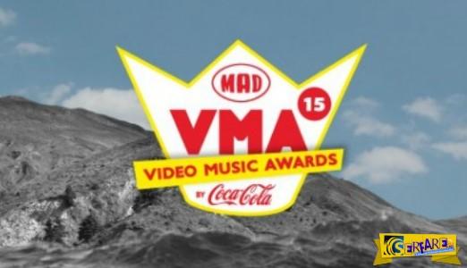 Mad Video Music Awards 2015 | Η λίστα με τους νικητές!