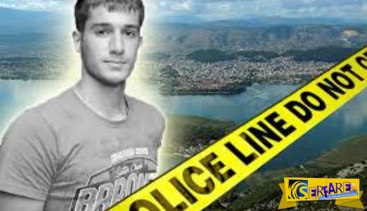 Αποκάλυψη βόμβα: «Ανθρωποκτονία από πρόθεση η υπόθεση Γιακουμάκη»