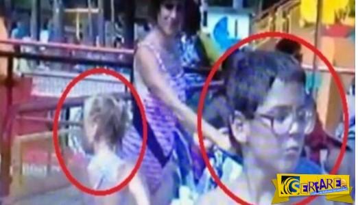 Γιατί ζευγάρι σοκαρίστηκε με το βίντεο από τα παιδικά τους χρόνια!