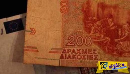 CNBC: Ευρώ, δραχμή, Bitcoin. Ποιες οι επιλογές της Ελλάδας;