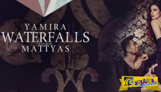 Yamira feat. Mattyas - Waterfalls   Απολαύστε το ...