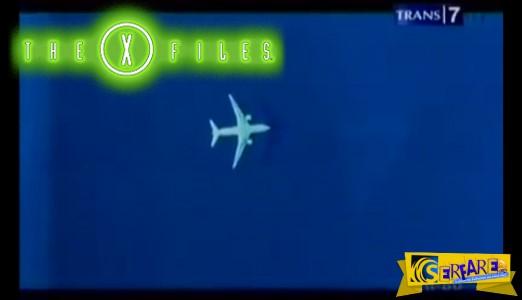 AΠΙΣΤΕΥΤΟ! Αεροπλάνο προσγειώθηκε 35 χρόνια μετά την εξαφάνισή του!