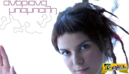 Ανδριάνα Μπάμπαλη - Μεσοπέλαγα | Άκουσε το νέο single της ...