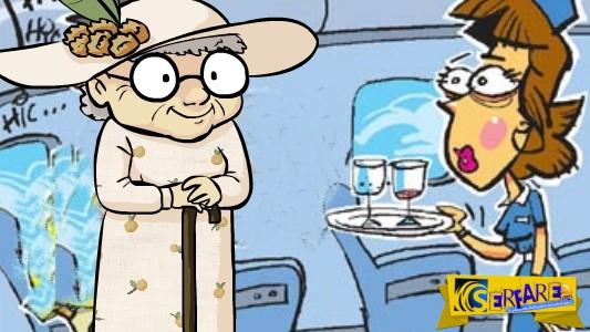 Ανέκδοτο: Η γριά και η αεροσυνοδός!