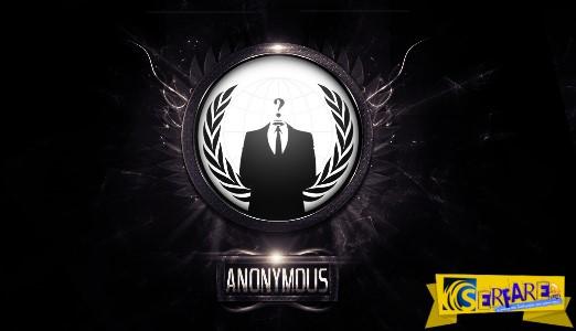 Το νέο μήνυμα των Anonymous στην Ελλάδα!