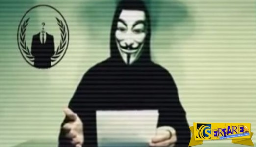 Οι Anonymous συγχαίρουν για πρώτη φορά πολιτικό και λένε ΟΧΙ στο δημοψήφισμα!